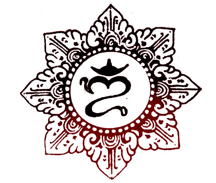 bali symbol | tattoo ideas