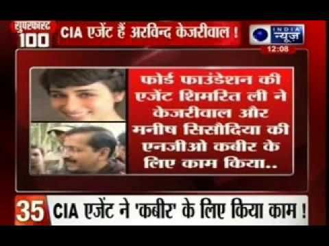 India News: Superfast 100 News on 19th February 2014, 12:00 PM