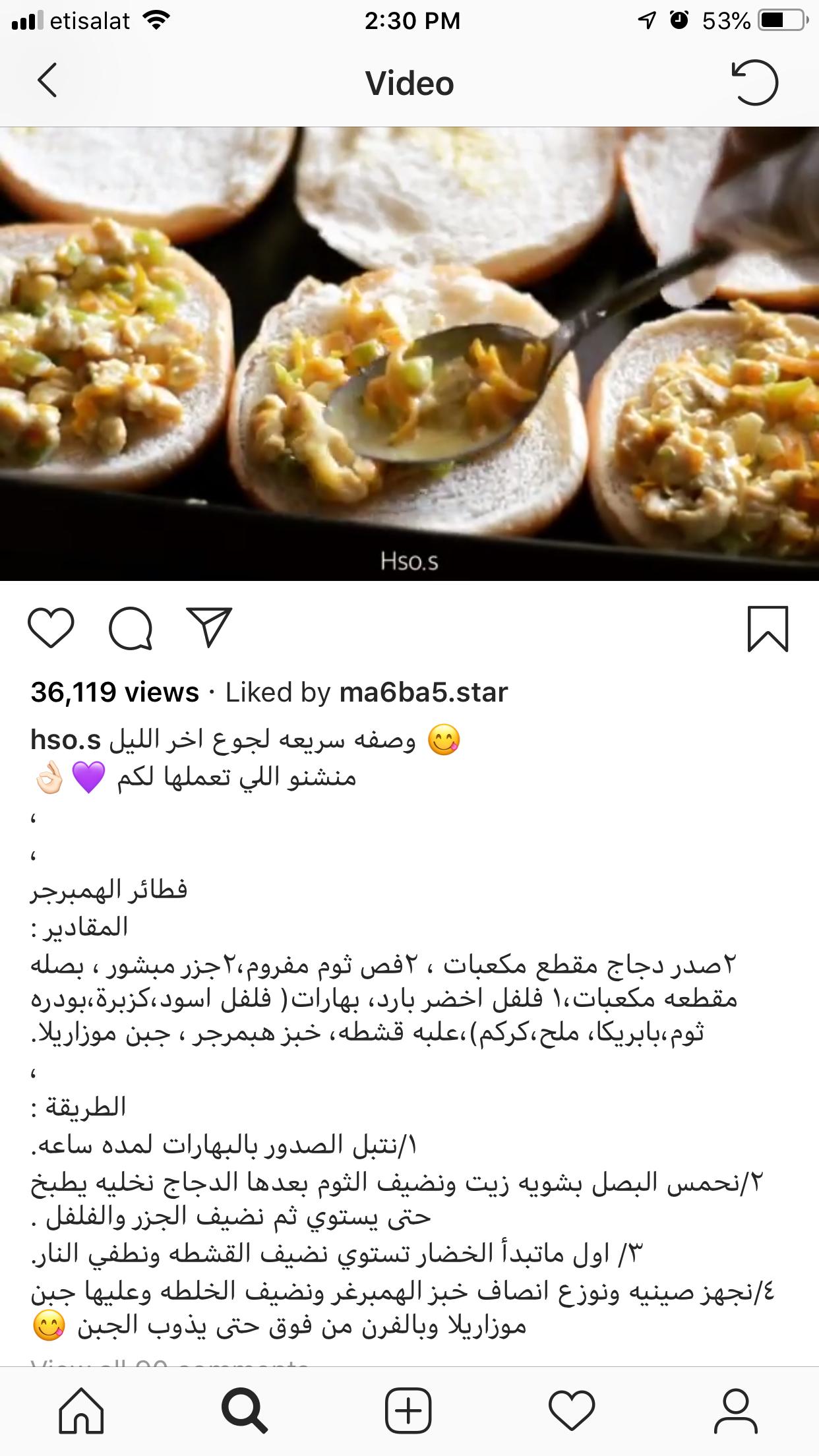 Pin By Maryam Alali On سندويتشات Cooking Arabic Food Food