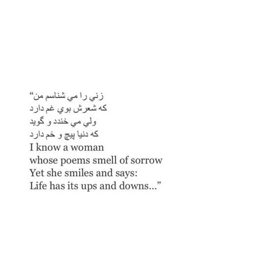 Image of: Pinterest Poem Quotes Poems Best Quotes Favorite Quotes Proverbs Quotes Pinterest Just Lovely In Arabicenglish Pinterest Arabic Quotes