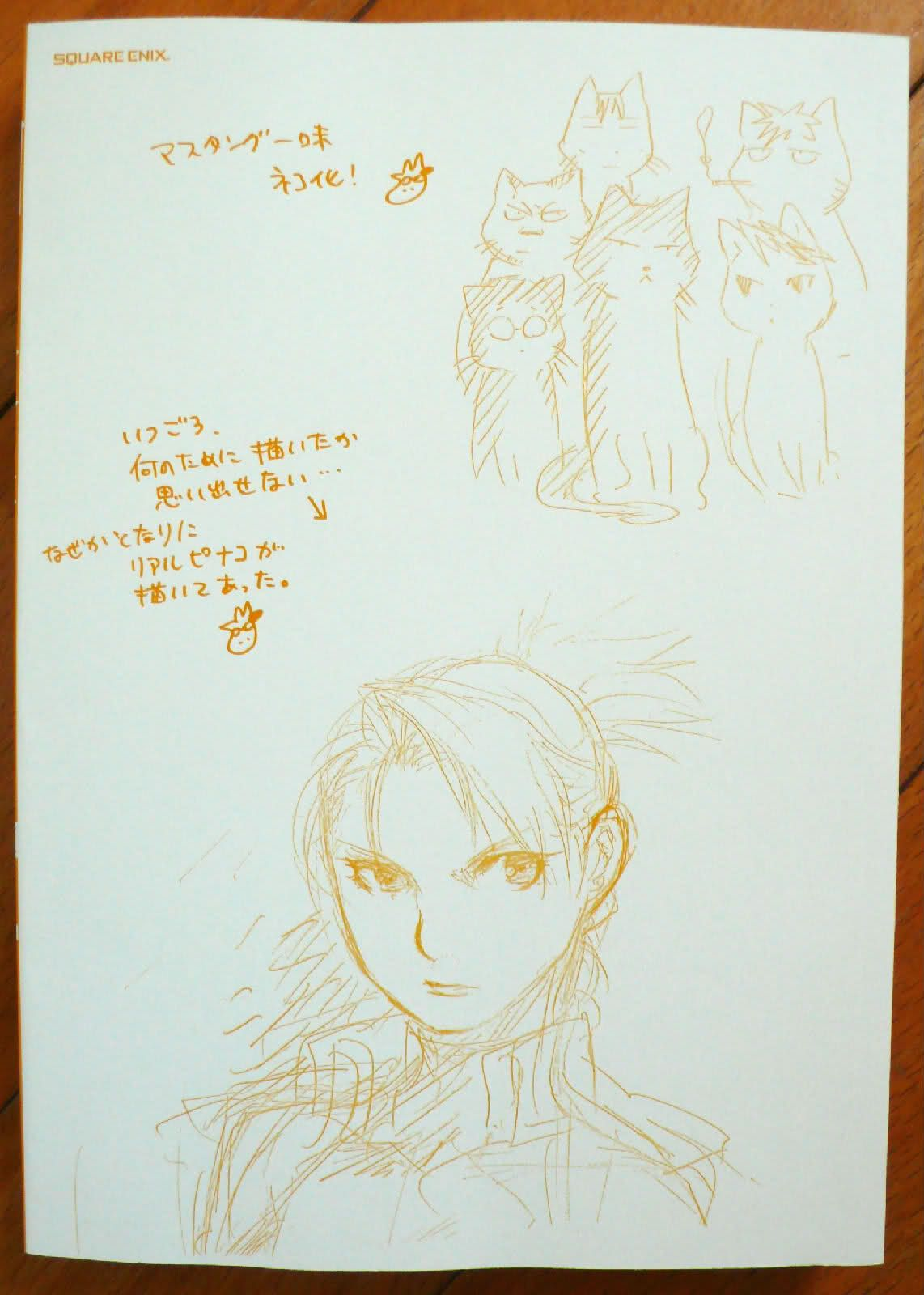 early roy mustang and riza hawkeye concept art as drawn by arakawa early roy mustang and riza hawkeye concept art as drawn by arakawa both can be seen in the fullmetal alchemist unabridged edition volumes 3 and 4