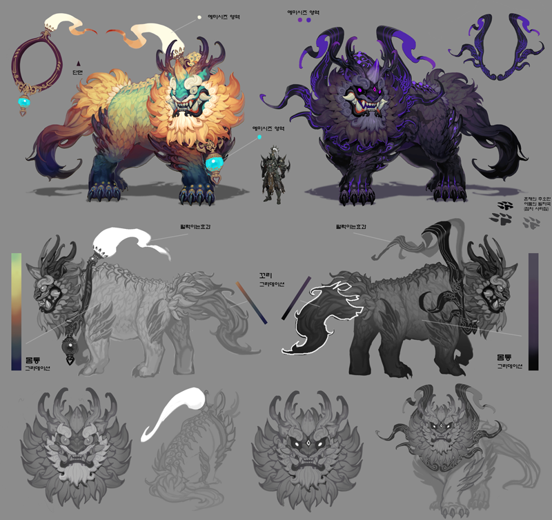 Lost Ark Notes16 Creature Drawings Creature Concept Art Mythical Creatures Art