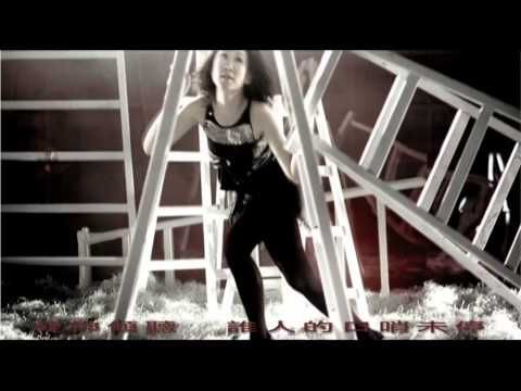 Ivana Wong 王菀之  - 畫外音 - music video