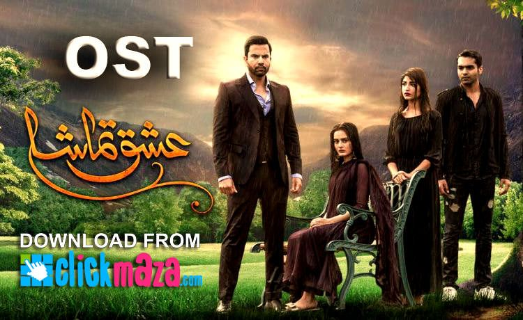 Ishq Tamasha OST - Aiman Khan & Junaid - (FREE DOWNLOAD