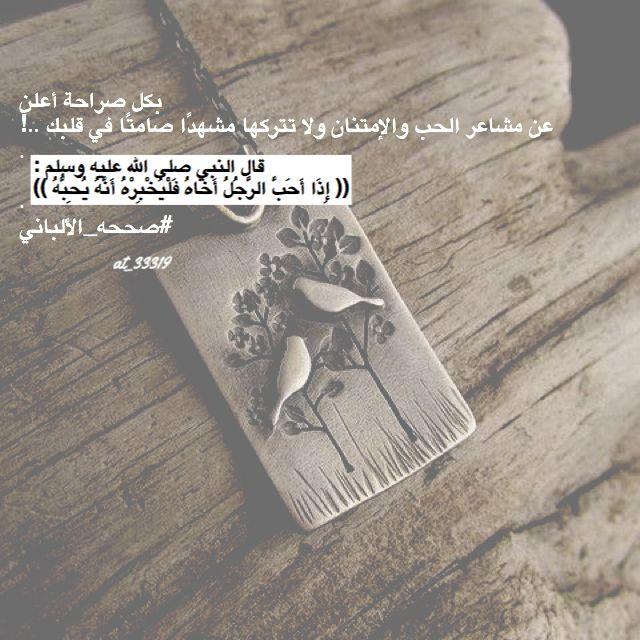تصميمي كلمات صور خواطر تفسير قرآن ذكر دعاء تسبيح تأملات Book Cover Books Cover