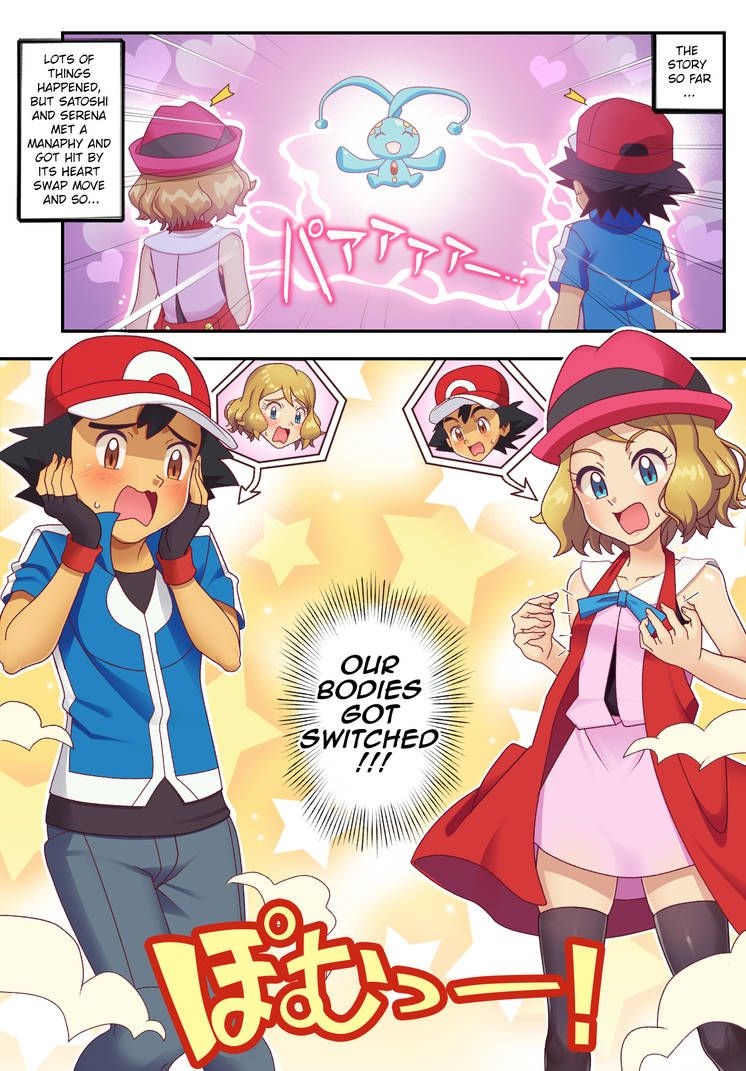 pokemon body swap game