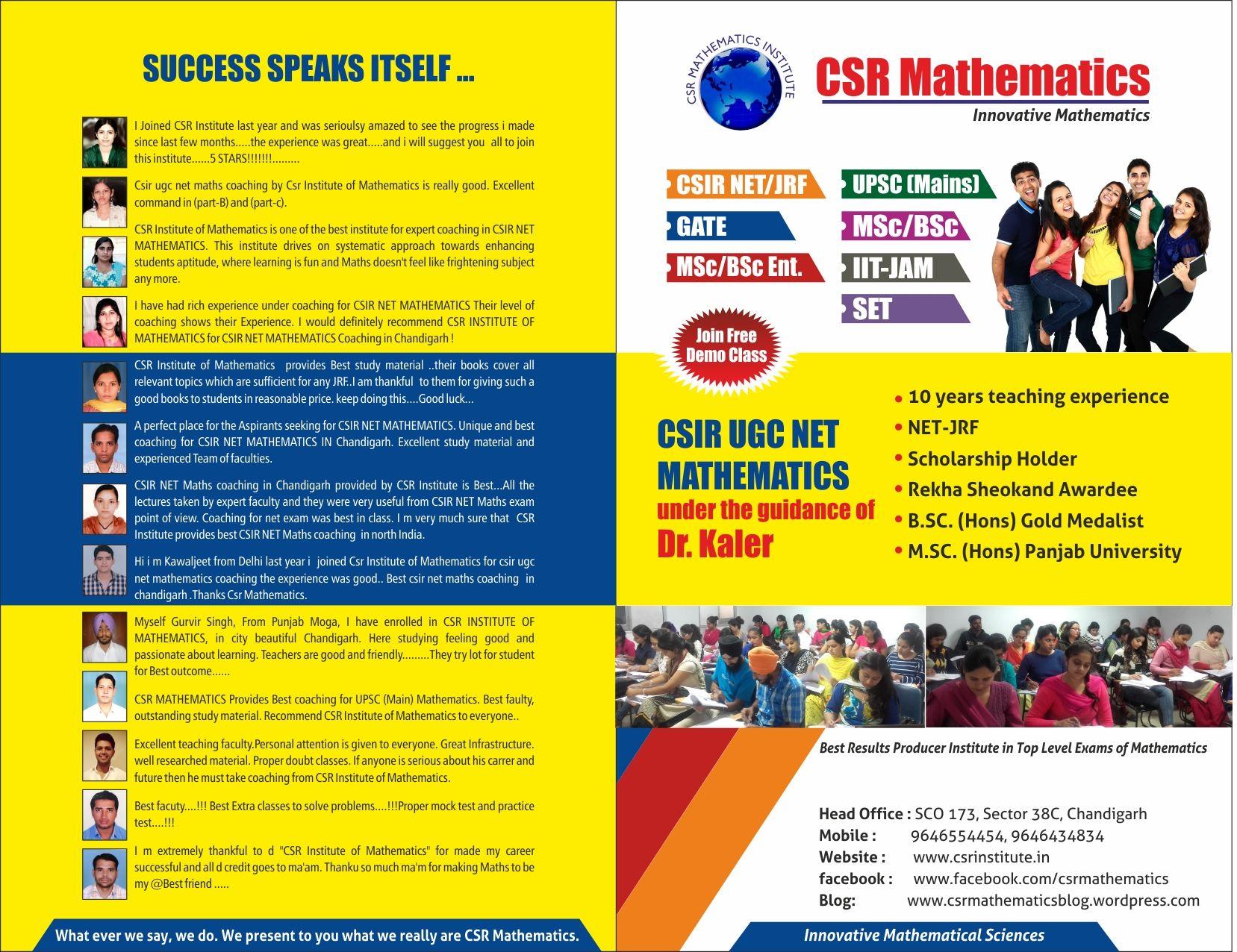 Poster design for coaching institute - Csir Ugc Net Maths Coaching Centre Institute In Chandigarh 9646554454 Csr Institute Of