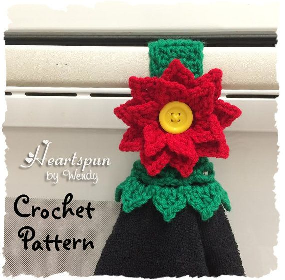 CROCHET PATTERN for Christmas Poinsettia Kitchen or Bath Towel ...