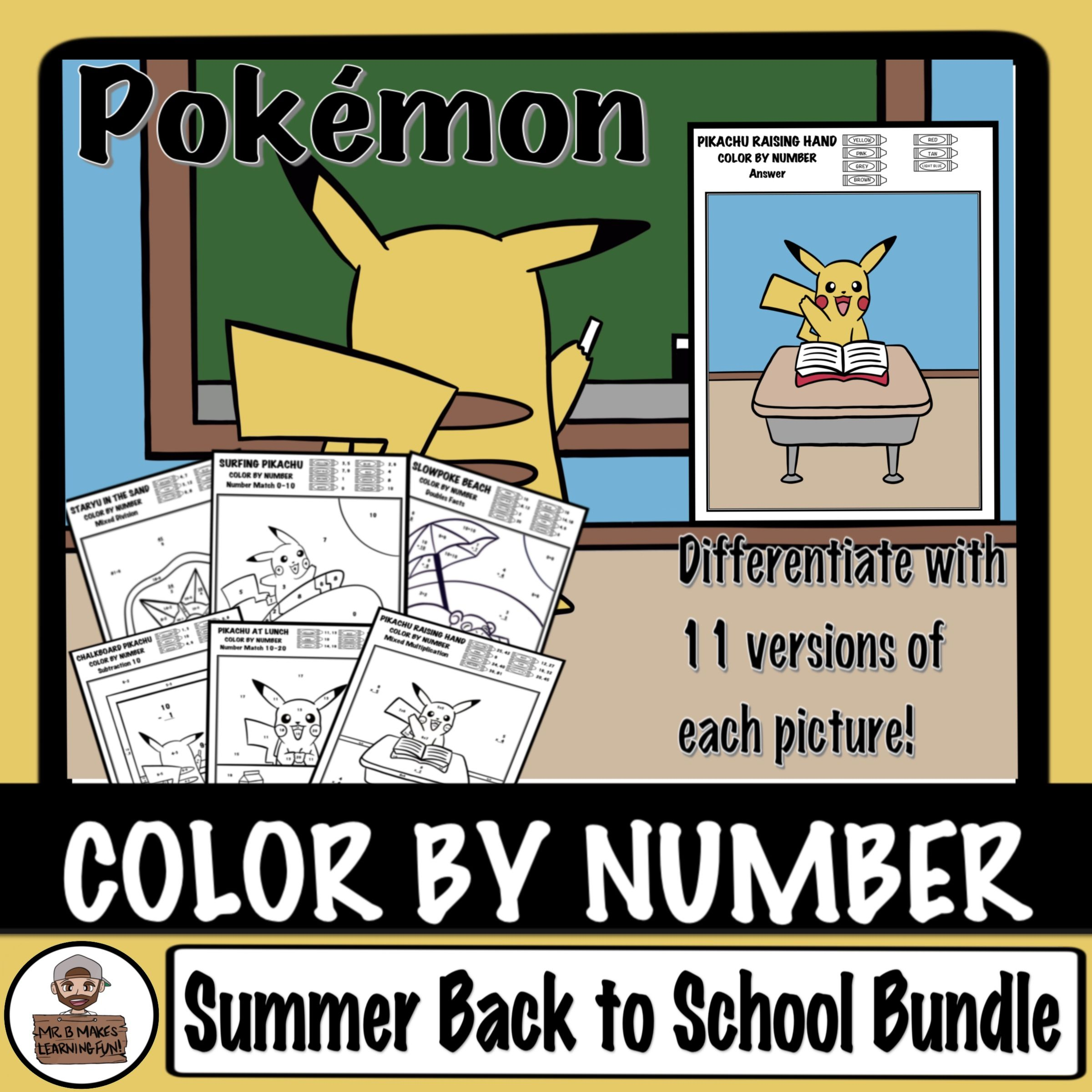 Get Your Students Back Into The Swing Of Things With This Summer And Back To School Themed Bundle School Bundles Math Fact Practice Back To School [ 2400 x 2400 Pixel ]