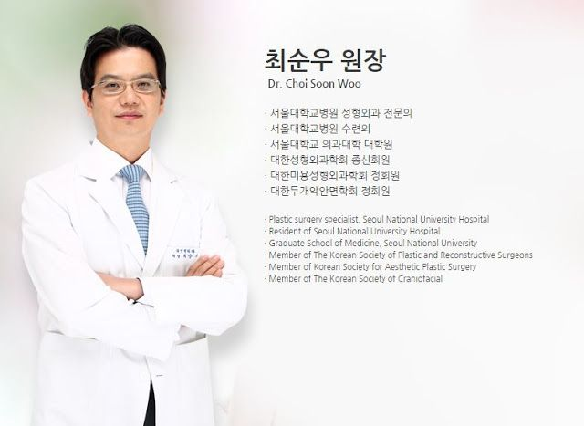 View Plastic Surgery Korea Introduction Of Our Doctors View Cosmetic Surgery Clinic Has Continuously Develope