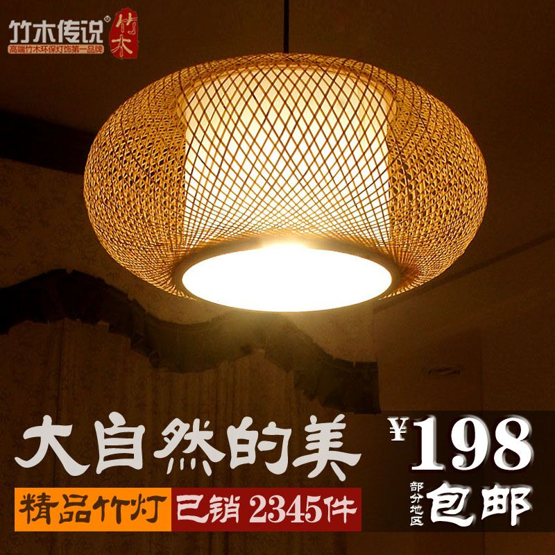 Fascinated By The Study Of Chinese Lamps Lighting Fixtures