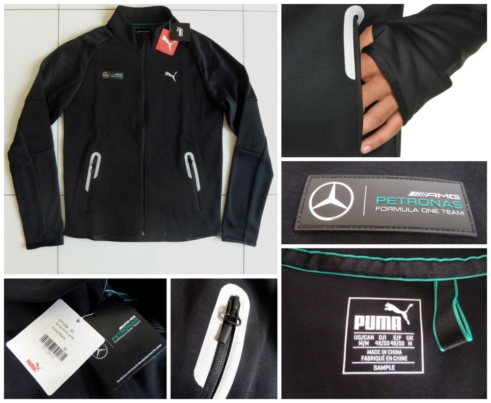 2017 Sample Puma Mercedes Amg Motorsport Team Sweat Jacket Hamilton