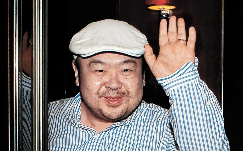 Me Neyroto3iko Xhmiko O 8anatos Kim Giongk Nam Half Brother