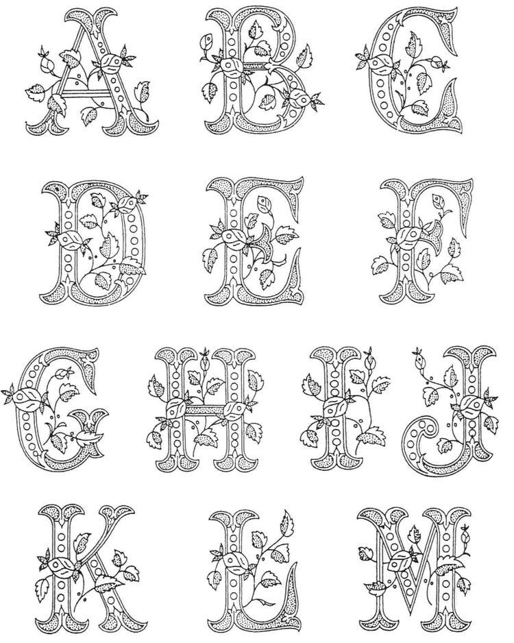 картинки буквы для вензеля прежние