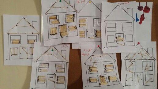 عمل فني بوحدة المسكن باستخدام اعواد الكبريت Classroom Floor Plans
