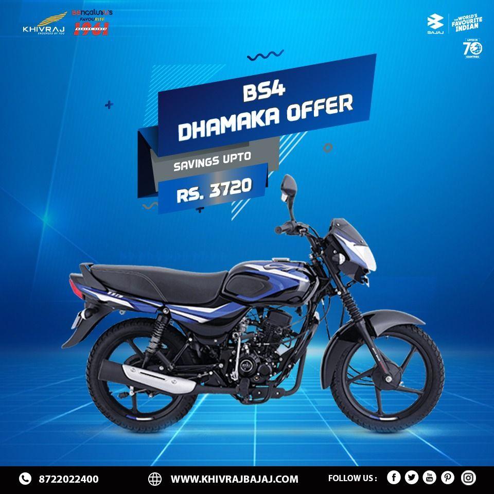 Bajaj Authorized Dealer In Bangalore In 2020 Bajaj Auto Biker