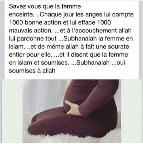 Préférence La place de la femme en islam | hadiths mashallah sa  HX85