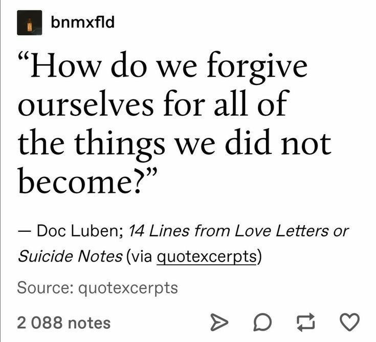 Quote Aesthetic : How do we forgive ourselves?  on