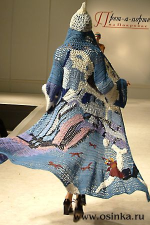 an ode to knits, texture...........must learn to knit.