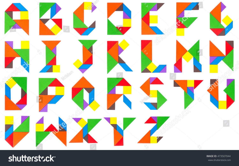 Wooden Alphabet Isolated On White