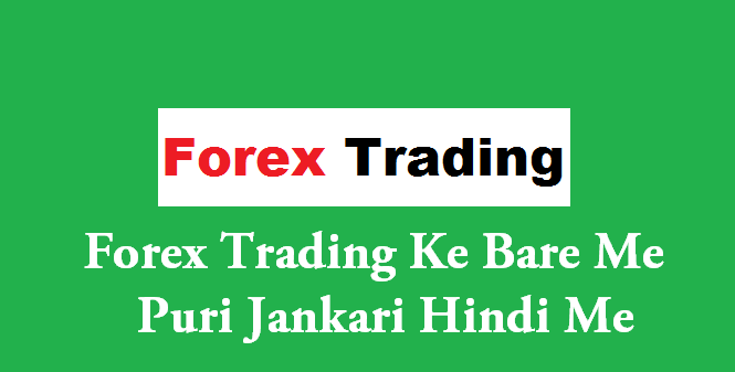 How To Do Forex Trading In India