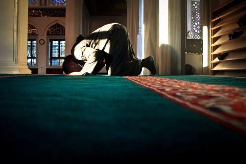 islamic sajda