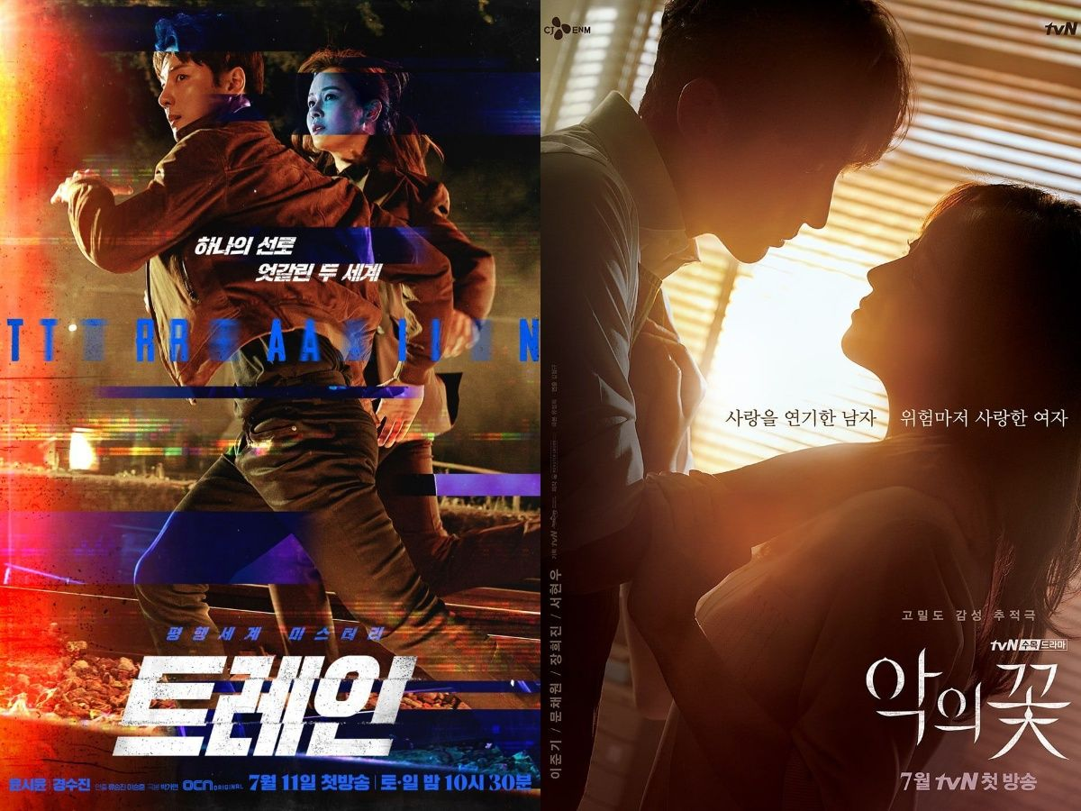 Upcoming dramas are expected in July