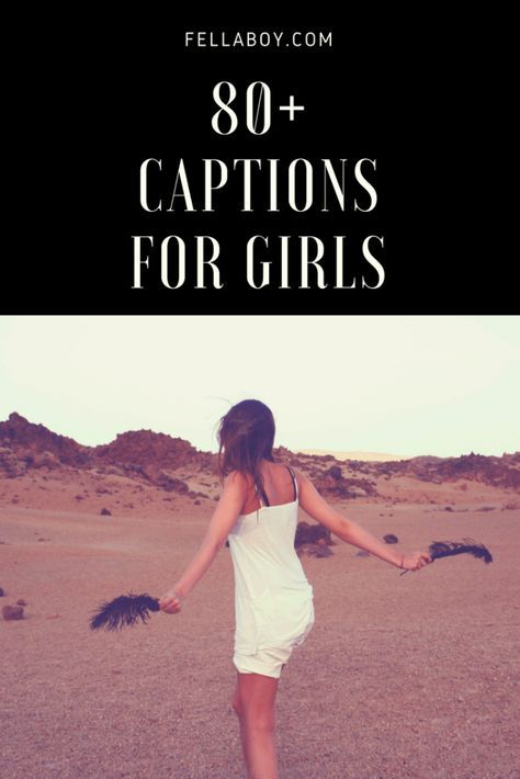 Cute captions for girls pictures and their best friends ...