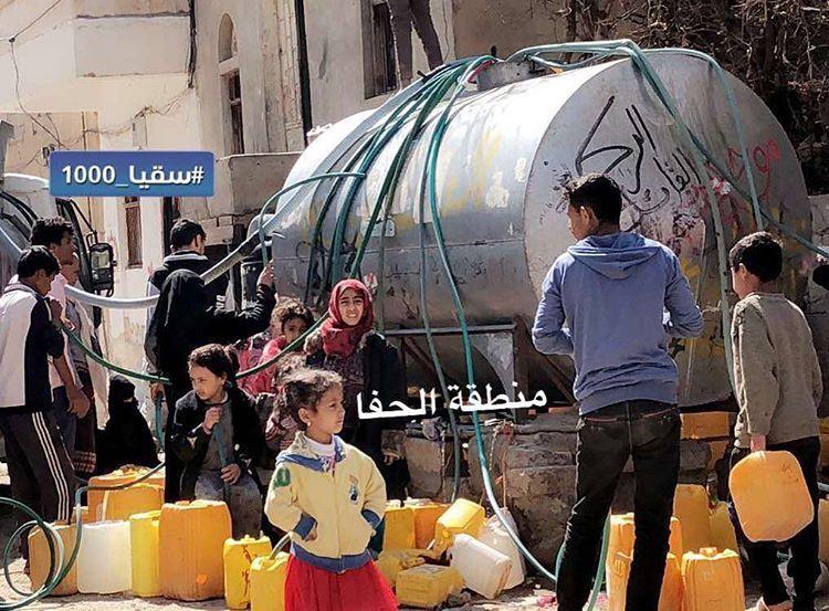 منشنوا اليمنيين واشكروا ربكم على توفر نعمة الماء وتأملوا حجم معاناة اخواننا اليمنيين في الحصول عليه لتعرفوا فضل الله عليكم سقيا 1000 المو Hard Hat Hats