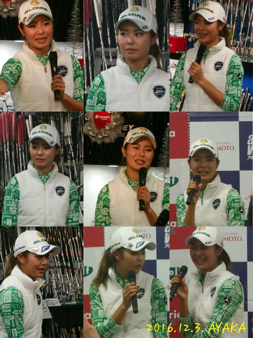 松森彩夏の初イベント! #松森彩夏#ゴルフ#golf