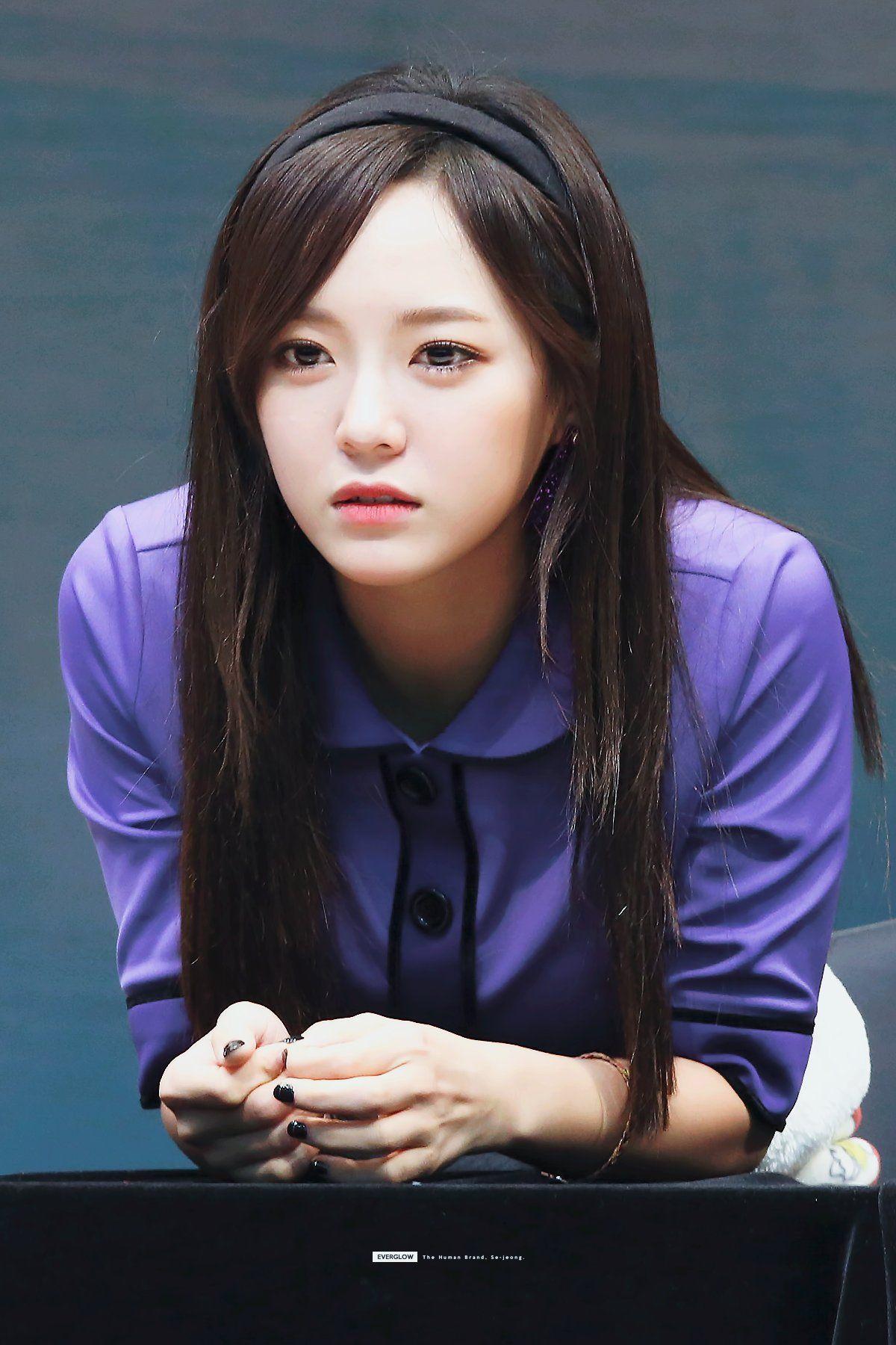 10++ Sejeong gugudan info