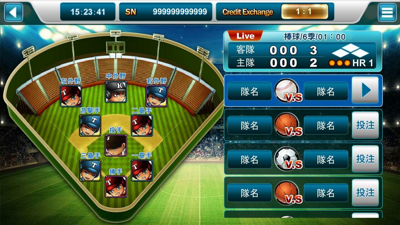Sport gamui Game design, Games, Design