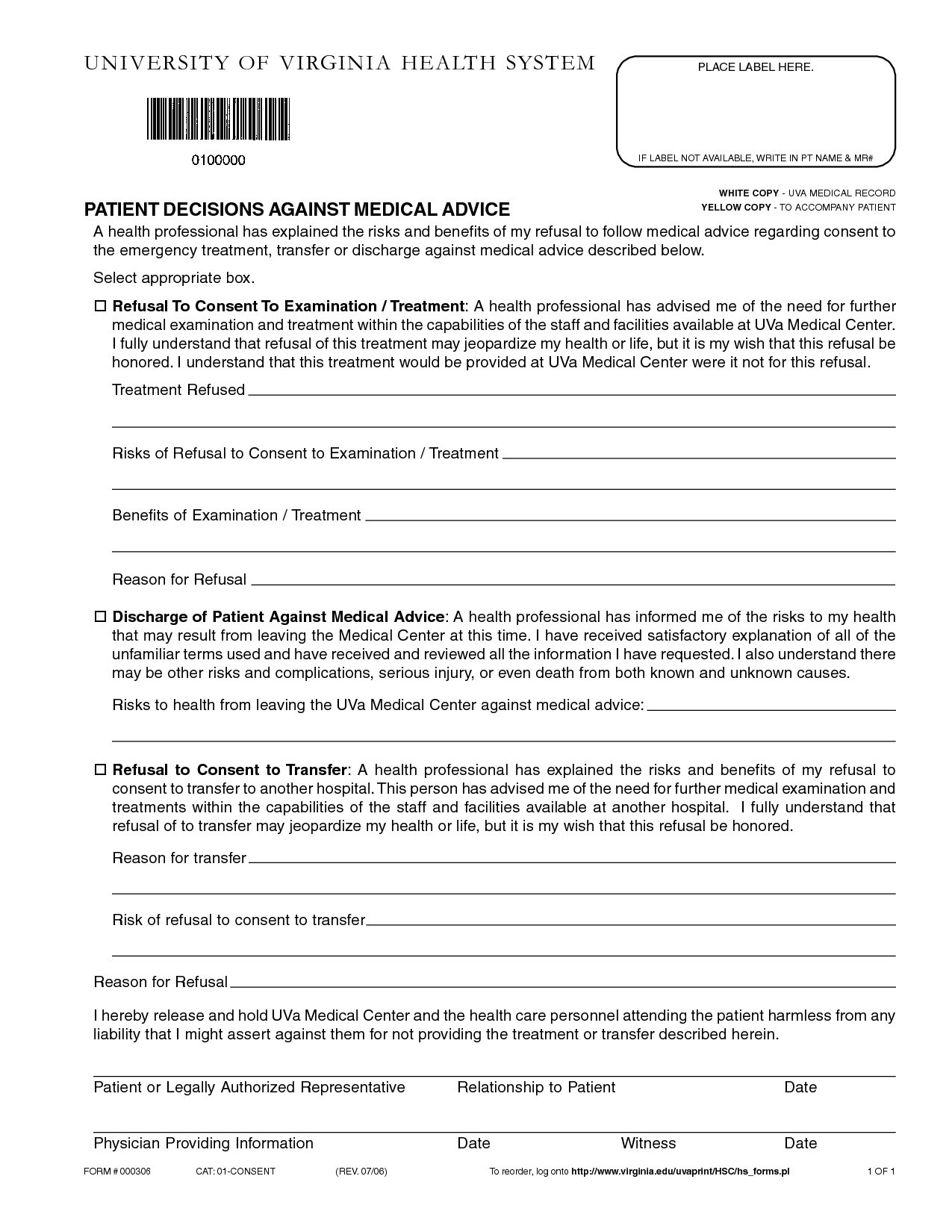 Blank Printable Hospital Discharge Forms