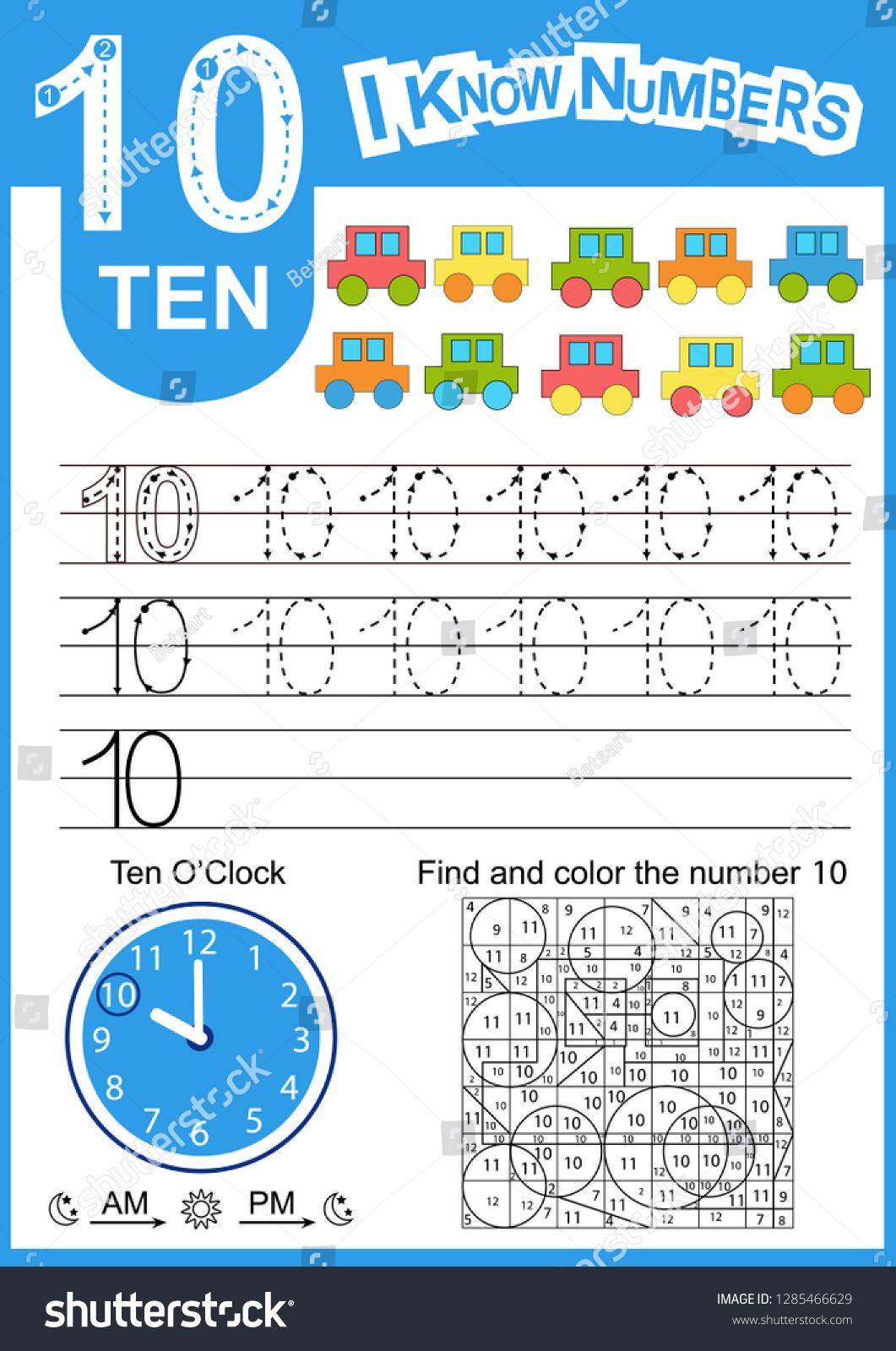 Write Numbers Ten Kids Learn To Count Worksheet Children