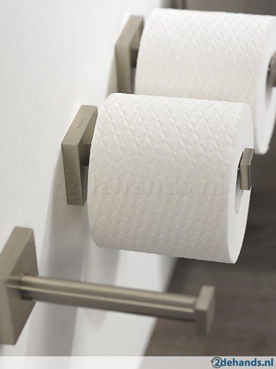 Toiletrolhouders | Prachtig design | Scherpe aanbiedingen