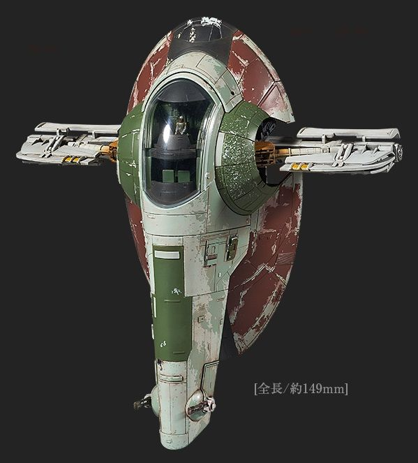 Amazon.com: Hasbro Star Wars Transformers - Jango Fett and Slave 1 ...