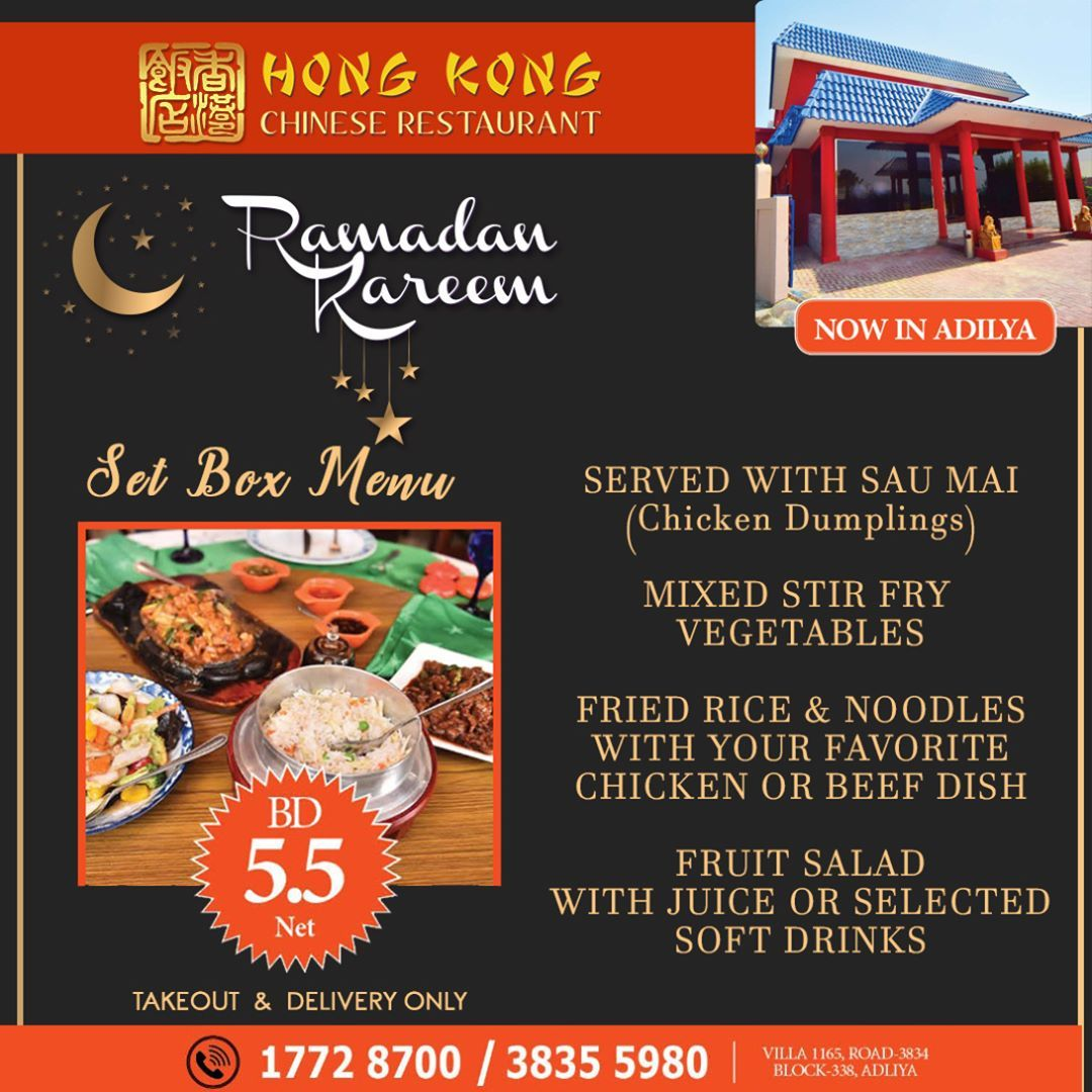 Hong Kong Chinese Restaurant Offering Special Combo For Ramadan Iftar Open Hrs 5 30 Pm To 1 30 Am Di Chinese Restaurant Beef Dishes Vegetable Fried Rice