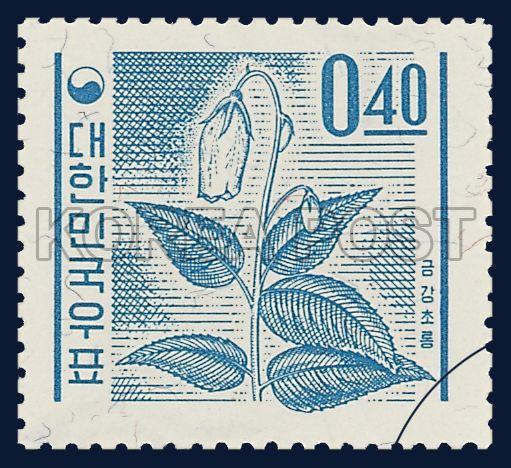 REGULAR STAMP, Asiatica, Flower, Seagrass, 1963 05 20, 보통우표, 1963년 05월 20일, 358, 금강초롱, postage 우표
