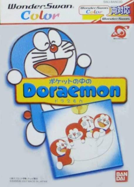 Pocket No Chuu No Doraemon Screenshots Images And Pictures Doraemon Coloring Japan Game Data