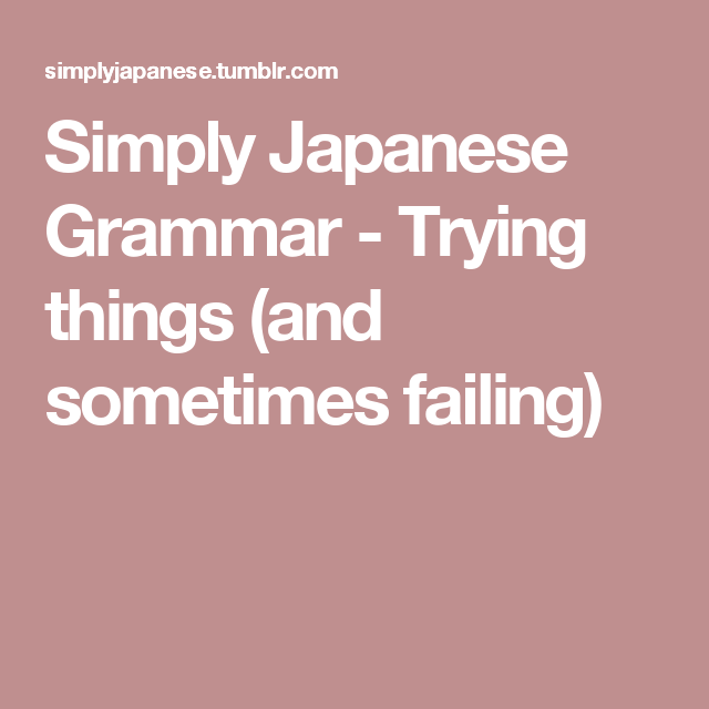 Simply Japanese Grammar - Trying things (and sometimes failing)