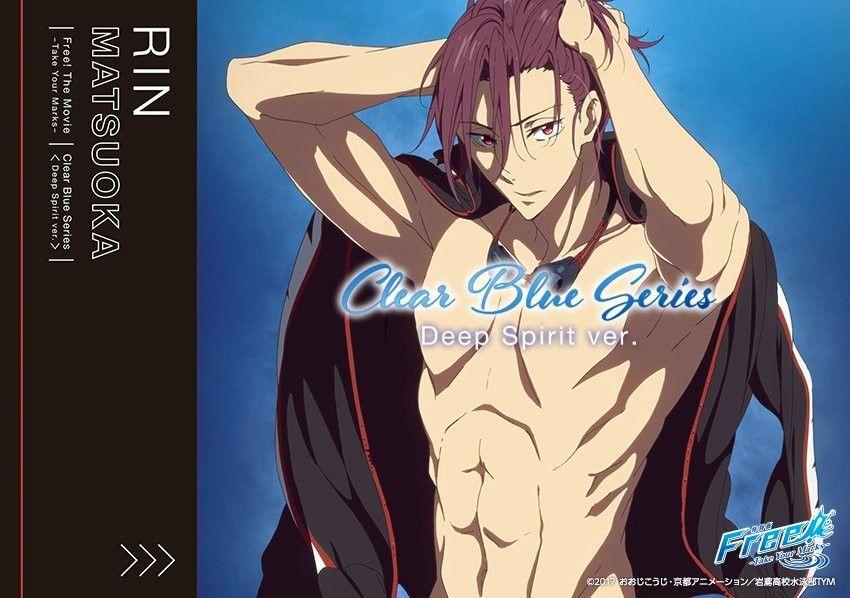 Rin Matsuoka Tags Free Take Your Marks Anime Officialart