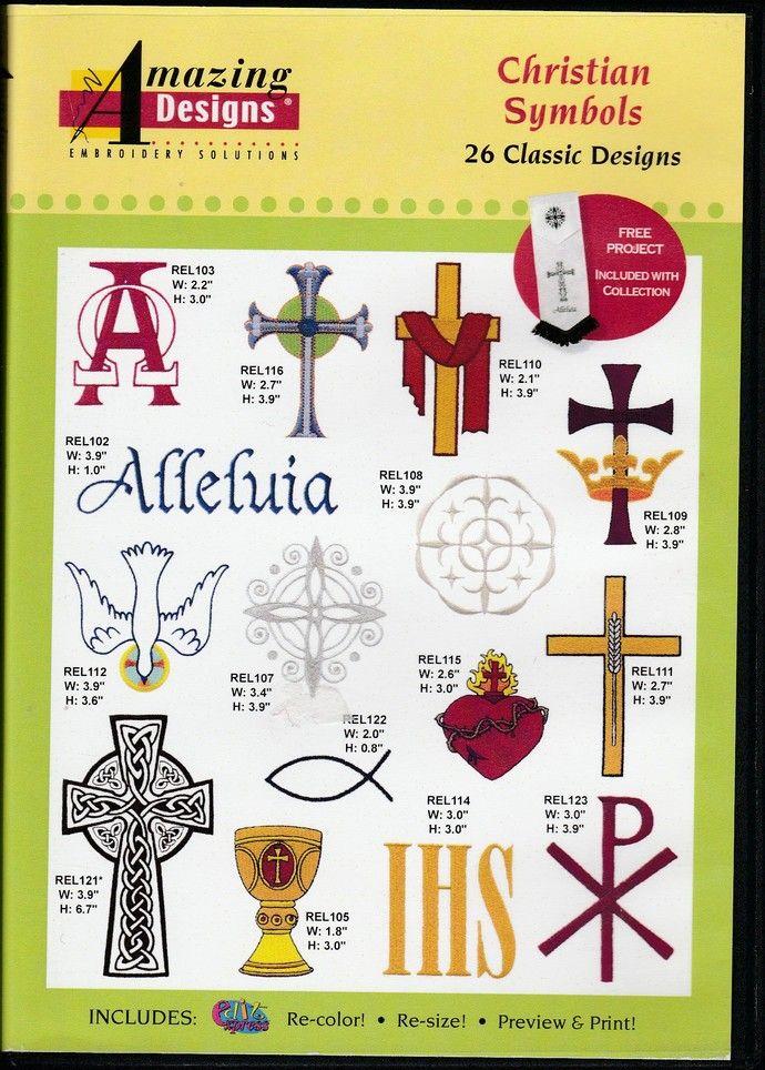 Amazing Designs Christian Symbols Embroidery Cd Diy Pinterest
