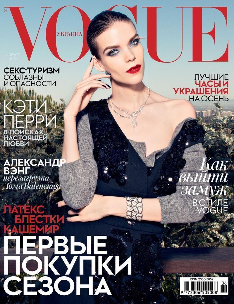 Kurylenko olga vogue ukraine july cover recommendations dress for summer in 2019