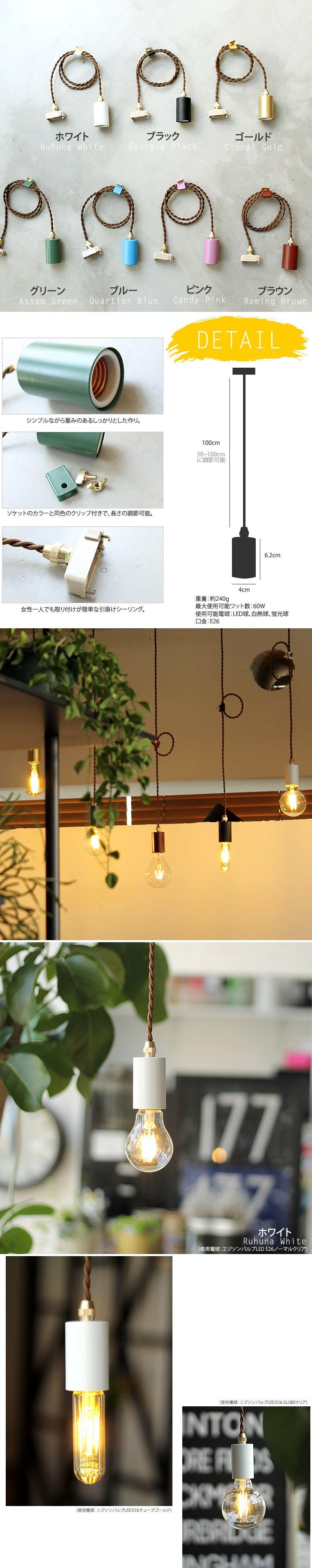 楽天市場 E26 30 100cm 1灯用 ロンドンライト ダクトレール用