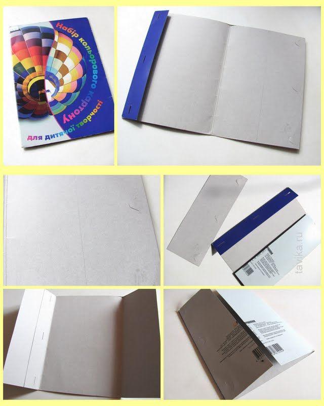 Как сделать папку для лэпбука? Три варианта :: Это интересно!