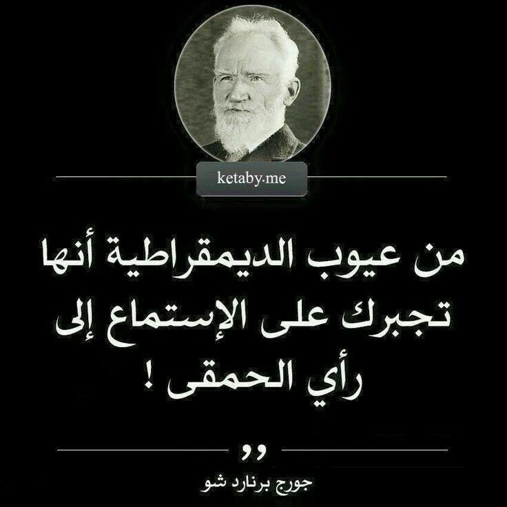 النقاش Lessons learned in life, Great quotes, General quotes