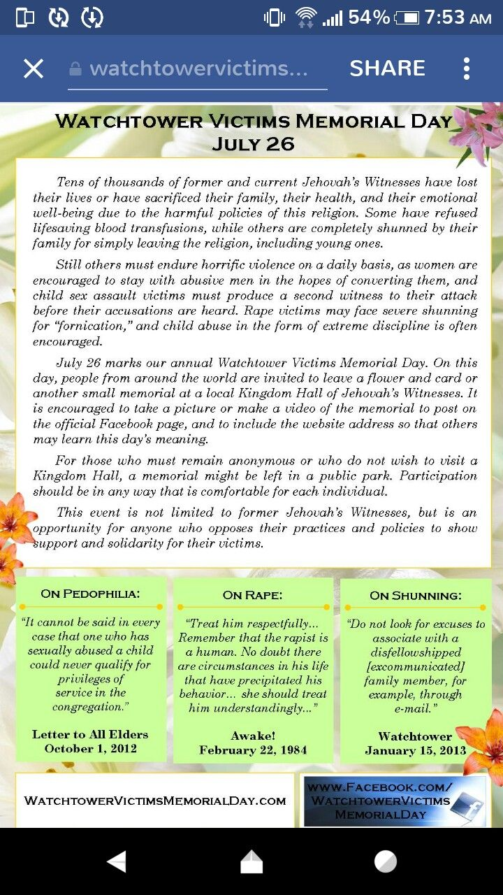 Jehovah's witnesses Watchtower   2 Witness Rule   Jehovah