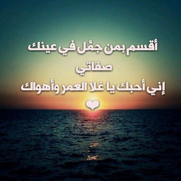 يا عيد عمري Lockscreen Screenshot Lockscreen Screenshots
