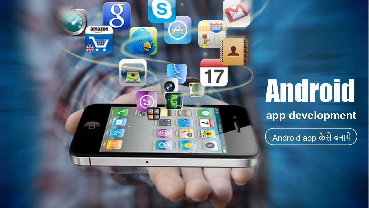 How To Make Android App Without Coding बिना कोड एंड्राइड