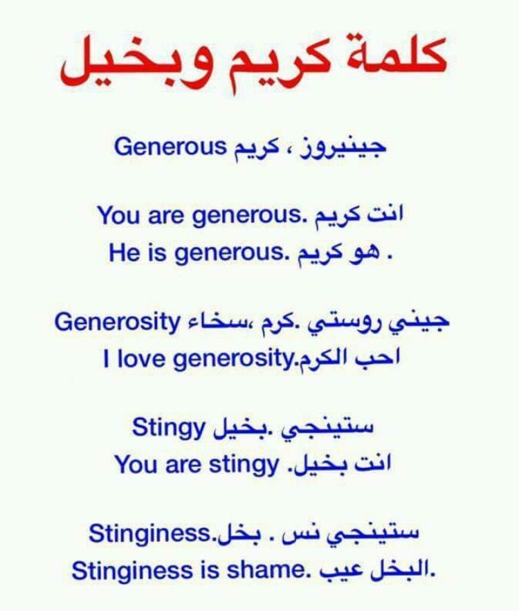 learnarabic English language learning, Learn turkish